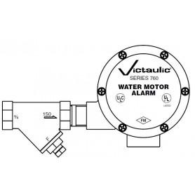 Water Motor Alarm Gong - Victaulic