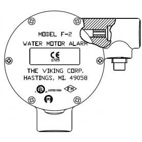 Water Motor Alarm Gong - Viking