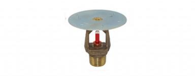 Intermediate Level Sprinkler (In-Rack)